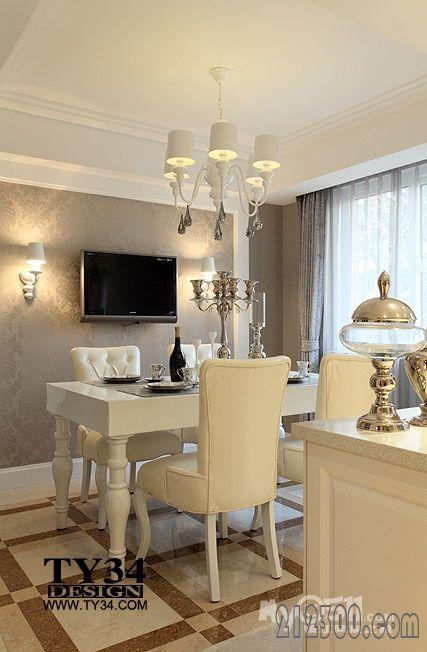 现代欧式风格)|家庭装修