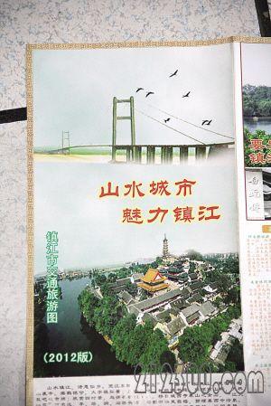 """前天打开新版《镇江市交通旅游图》,在""""镇江城区""""板块,就找到了世业洲"""