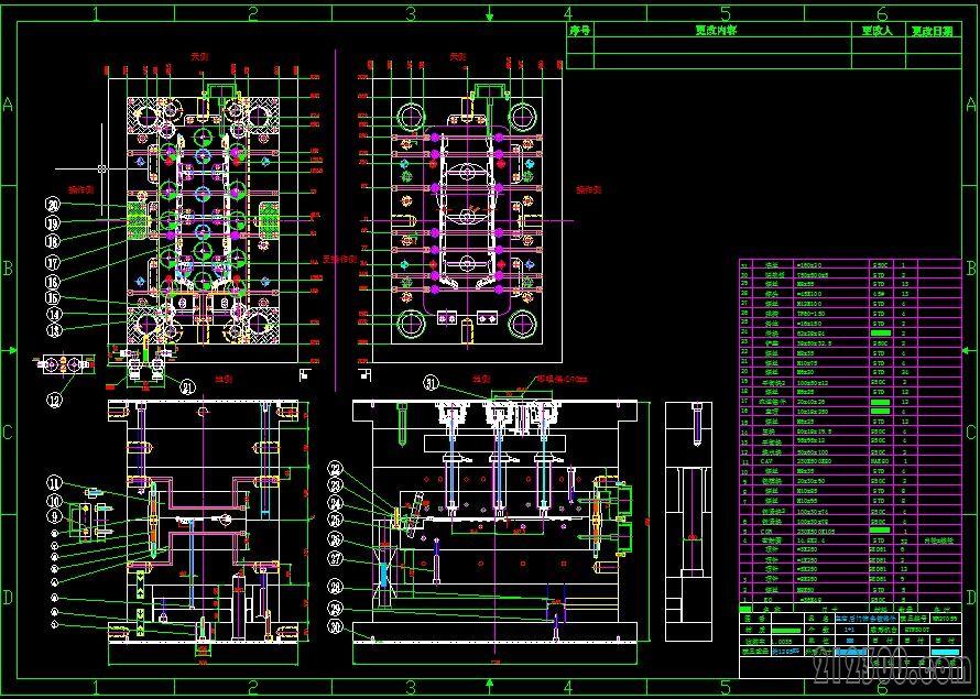 机械模具结构图