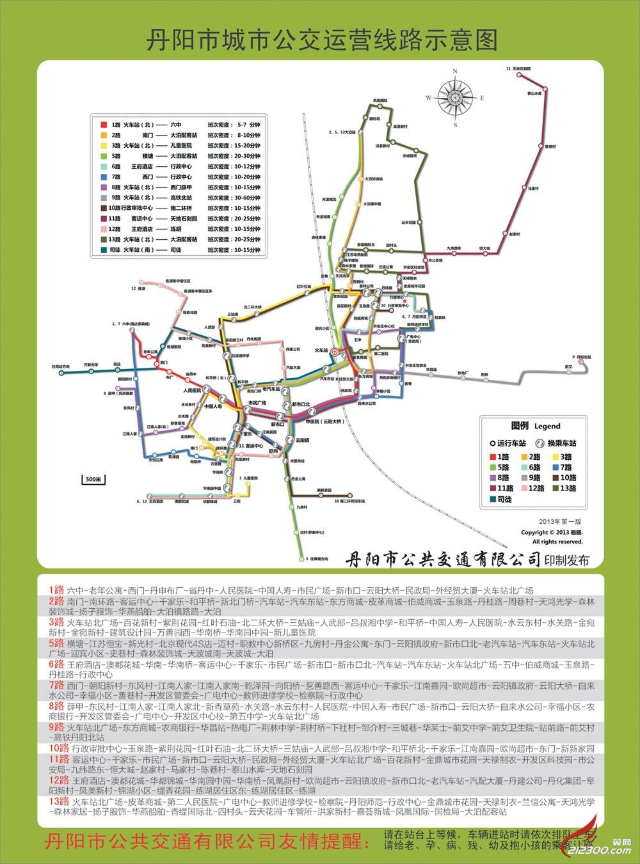 丹阳城市公交营运线路图(最新版)