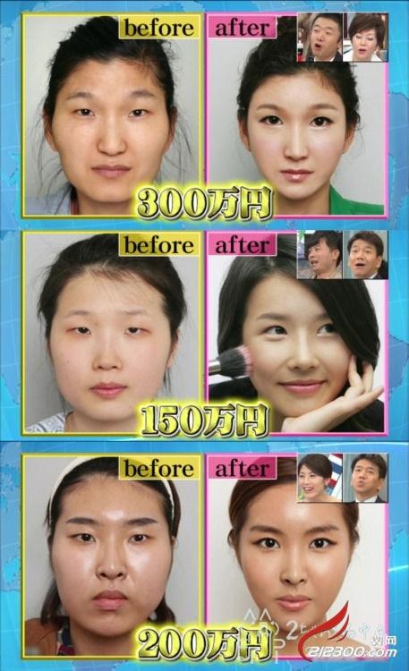 佩服韩国的整容技术:定叫丑女变美女