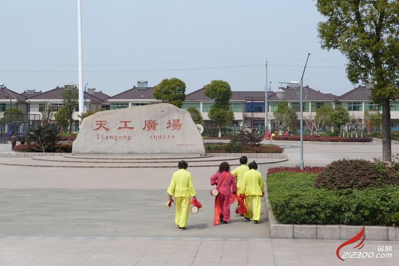 天工广场|丹北镇-丹阳翼网 - powered by 212300.com