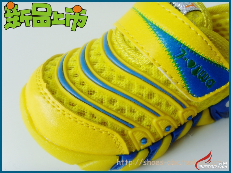 2013新款夏季运动鞋 单网鞋 212300.com 高清图片