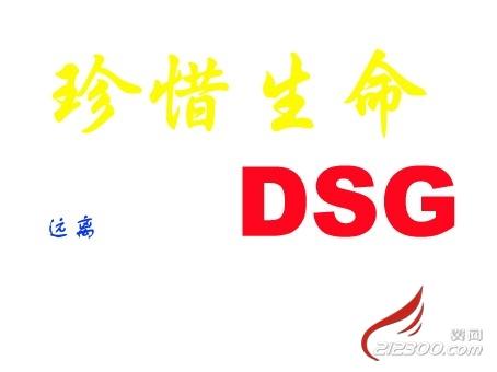 一汽大众上海大众变速箱 dsg故障频发统计 -北京