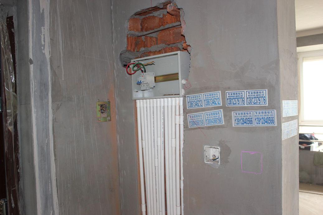 家庭标准水电安装图