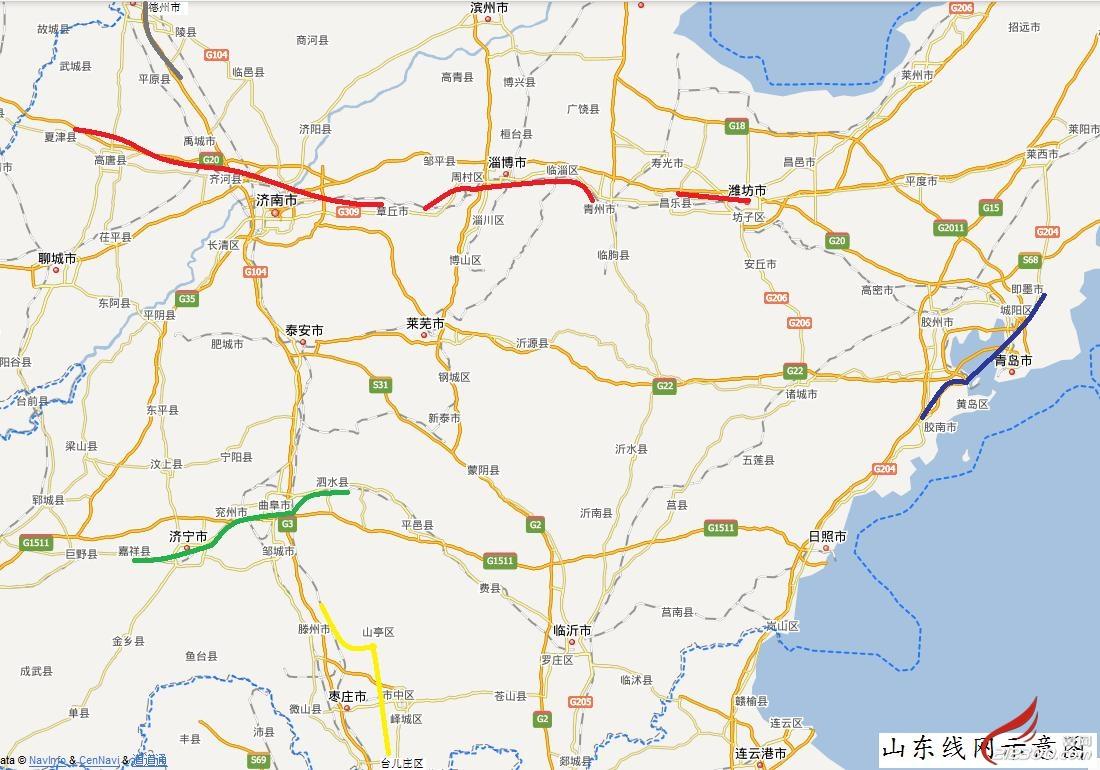 周村地图邹平地图