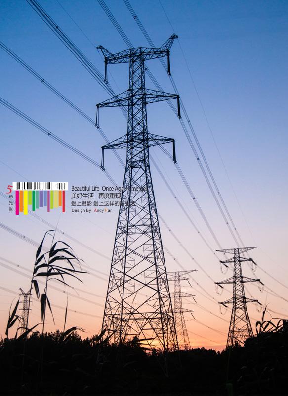 5动光影-跟拍作业之向往已久的地方-高压线塔|摄影