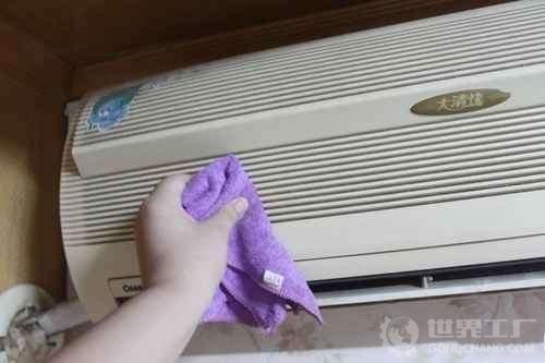 空调清洗方法三部曲:空调清洗步骤详讲(图文教程)