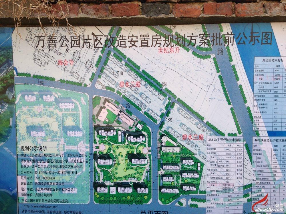 公园设计平面图黑白