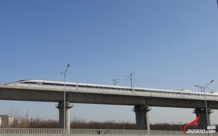 系列高铁 (北京南到上海虹桥)|丹阳问问