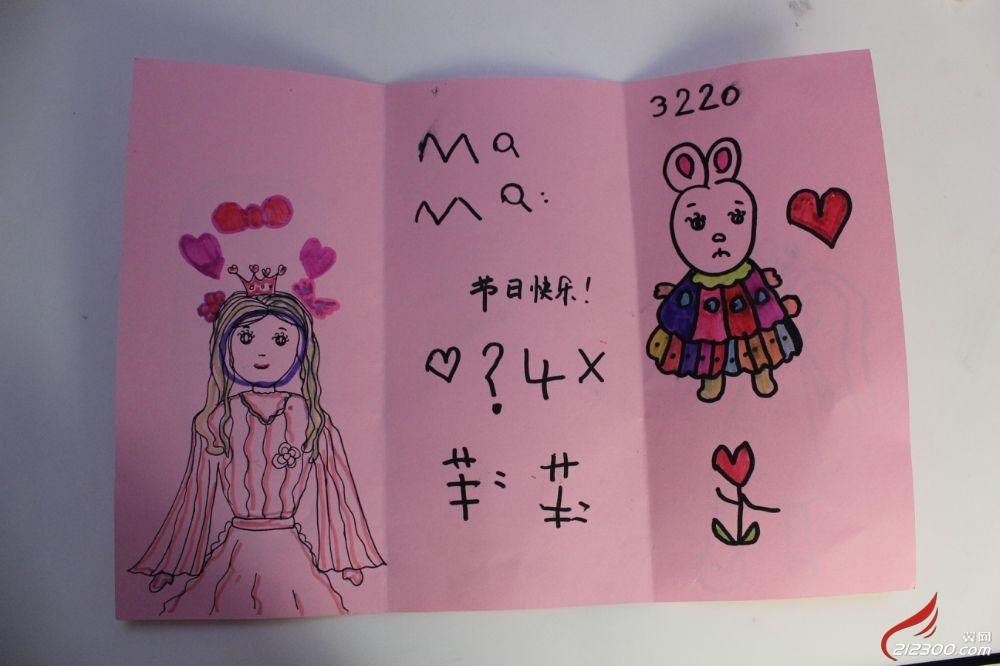 3-8妇女节孩子们送给妈妈的美术礼物