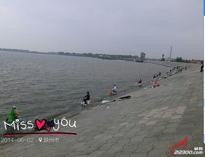 安微滁州市风景区