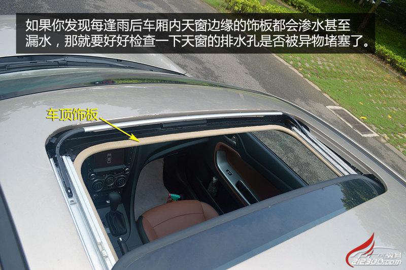 汽车发动机有几个进,排水管,位置在哪答:单从名称来说,汽车发动机既没
