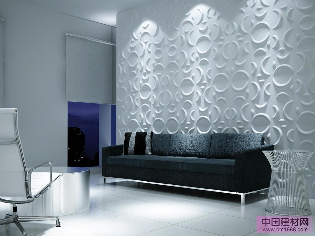 新型环保装饰材料三维板效果图
