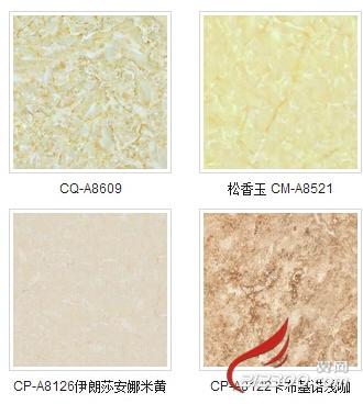 丹阳能强新品-大理石瓷砖促销|商业信息广场-丹阳翼网