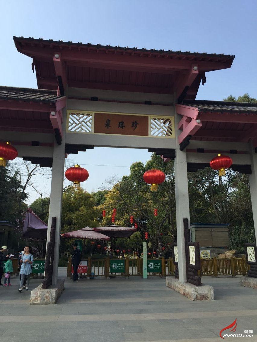 门票:含珍珠泉+野生动物园